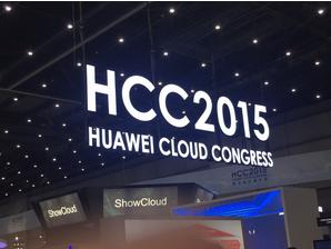 Huawei Cloud Congress 2015
